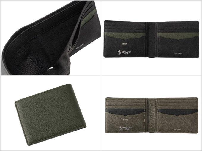 フィンランドエルクシリーズの二つ折り財布カード札入れの各部