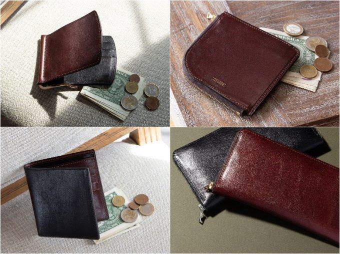 手揉みレザーシリーズの各種財布