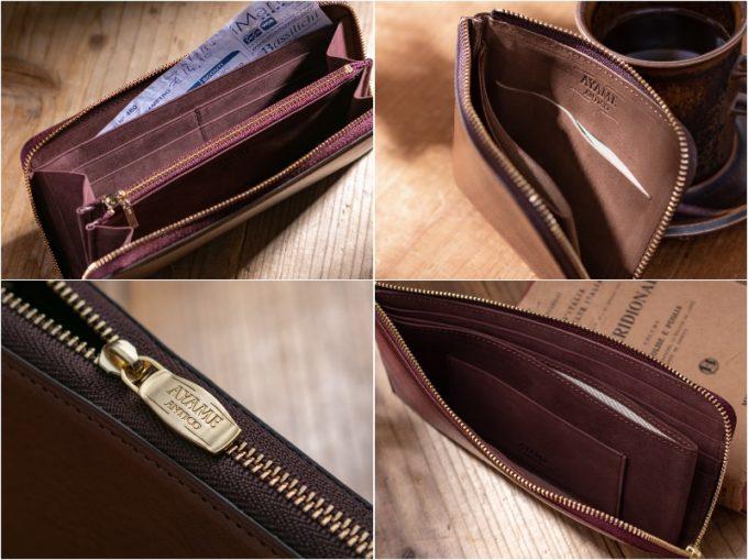 トラモントシリーズの各種革財布