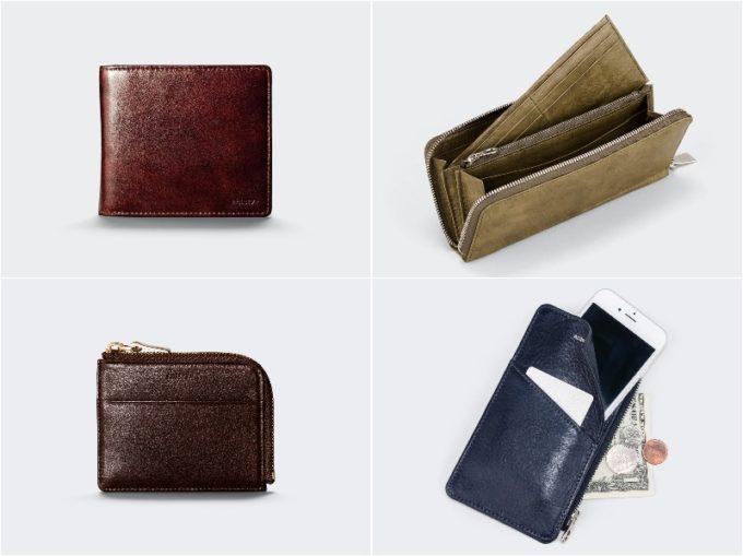 アンティークレザーシリーズの各種革財布