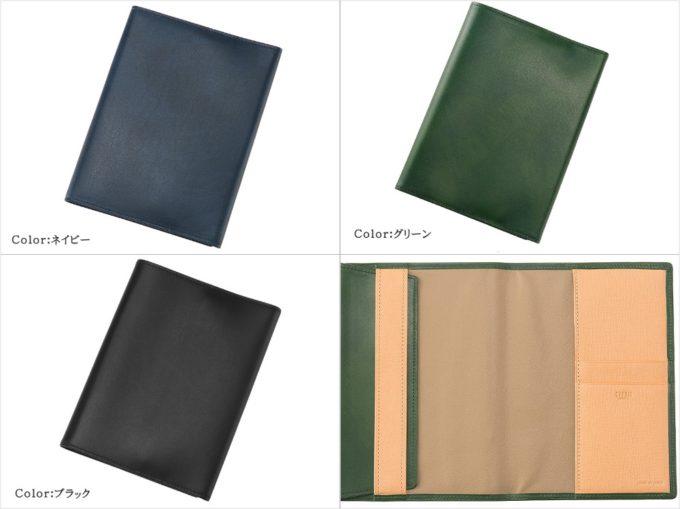 ブックカバー(文庫版サイズ)シラサギレザーの各部