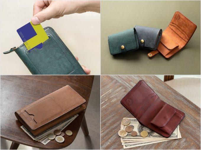 プエブロレザーシリーズの各種財布