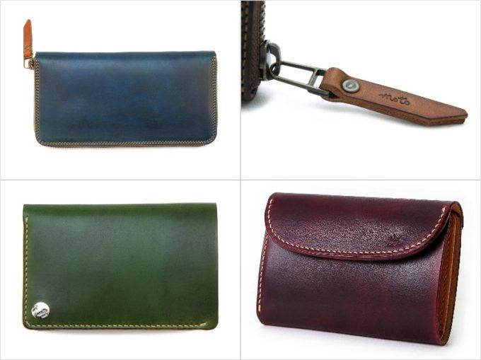 Dシリーズの各種革財布