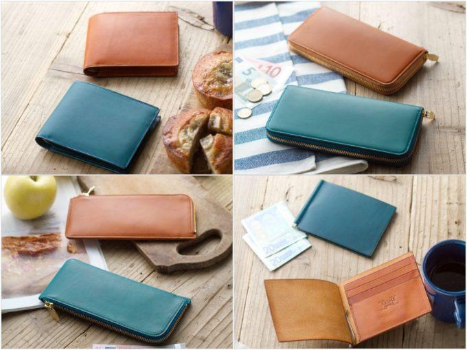 ポルタフォーリオシリーズ(AYAMEANTICO)の各種財布