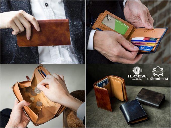 ミュージアムカーフシリーズの革財布
