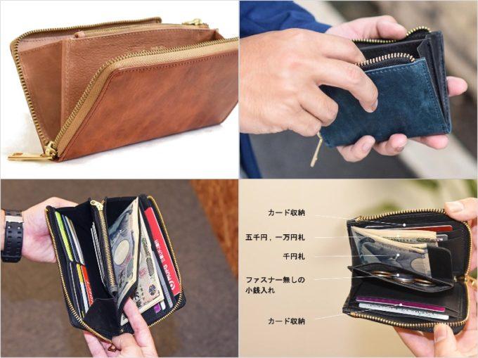 コードバンシリーズの各種革財布
