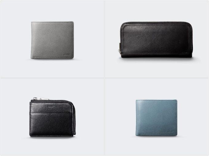 アンティークレザーシリーズ(aniary)の各種財布