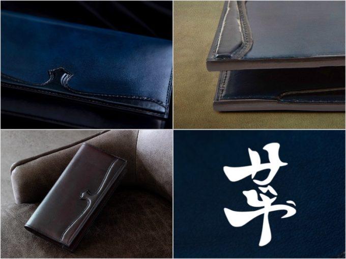手染めイタリアンレザー長財布の各部