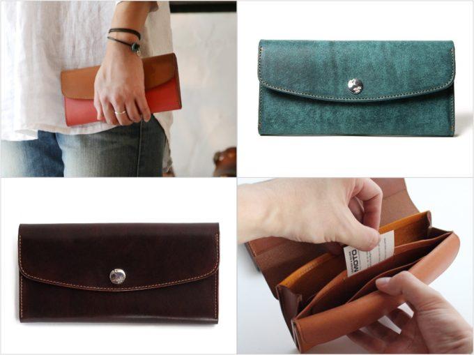 LW2シリーズの各種財布
