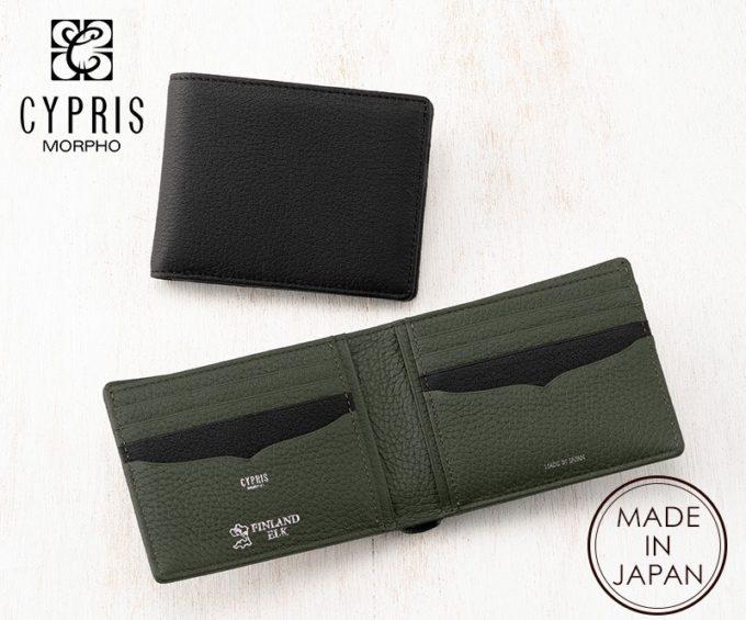 フィンランドエルクシリーズの二つ折り財布カード札入れ