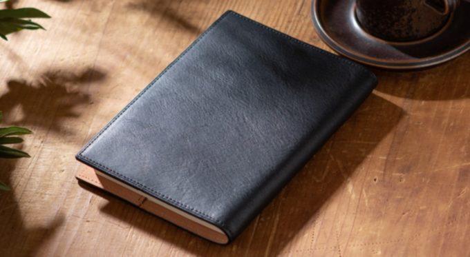 文庫本が入るオススメの革のブックカバー