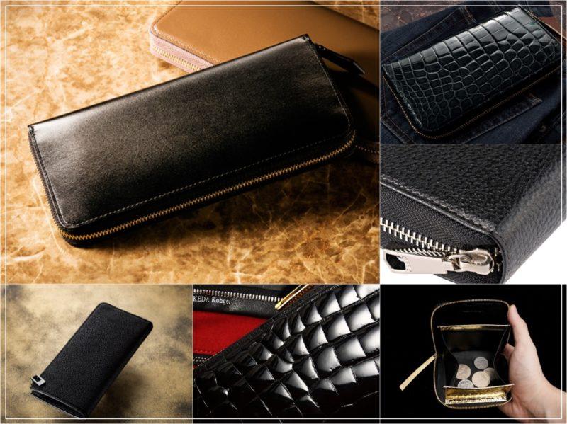 こだわりの黒の染色を施した革財布