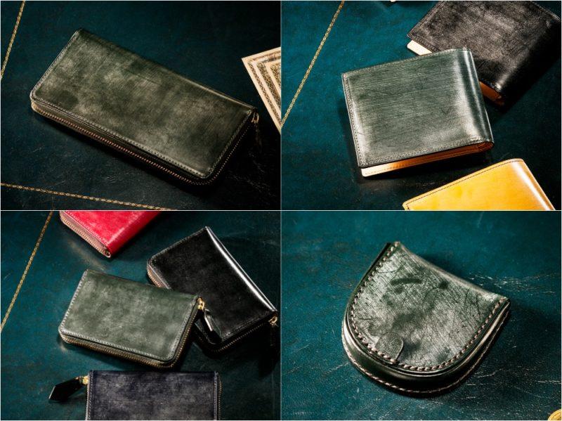 COCOMEISTER・ブライドルシリーズのグリーンカラーの各種財布