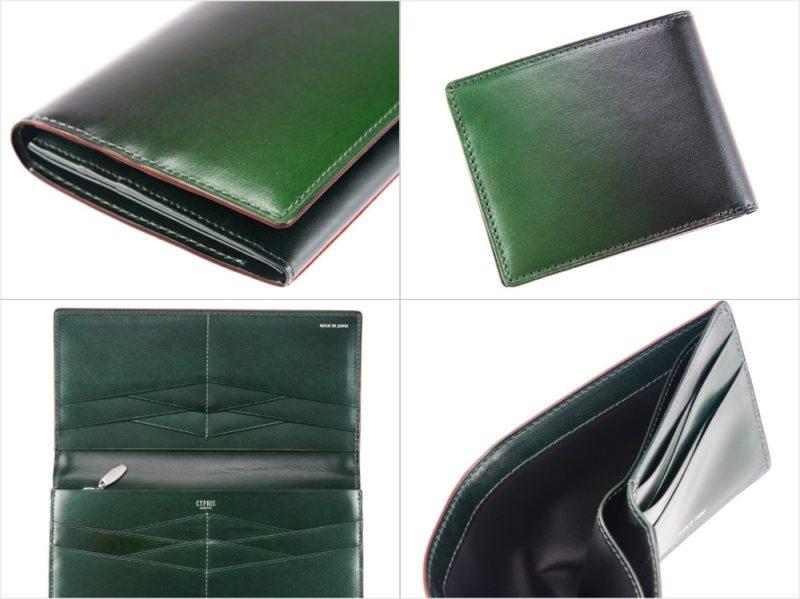 CYPRIS・URUSHI〜漆〜シリーズのグリーンカラーの各種財布