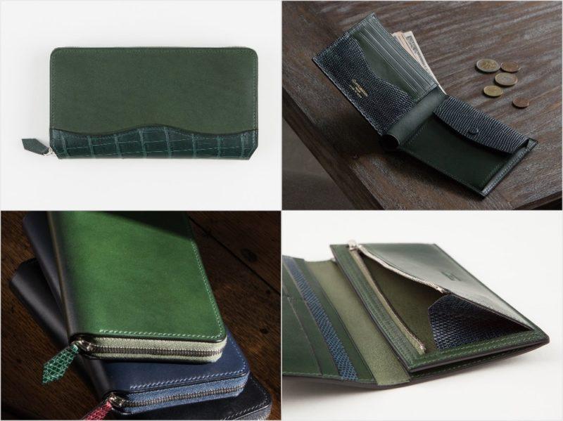 Crevaleathco・ブリランテリザードシリーズ&ブリランテクロコダイルシリーズのグリーンカラーの各種財布