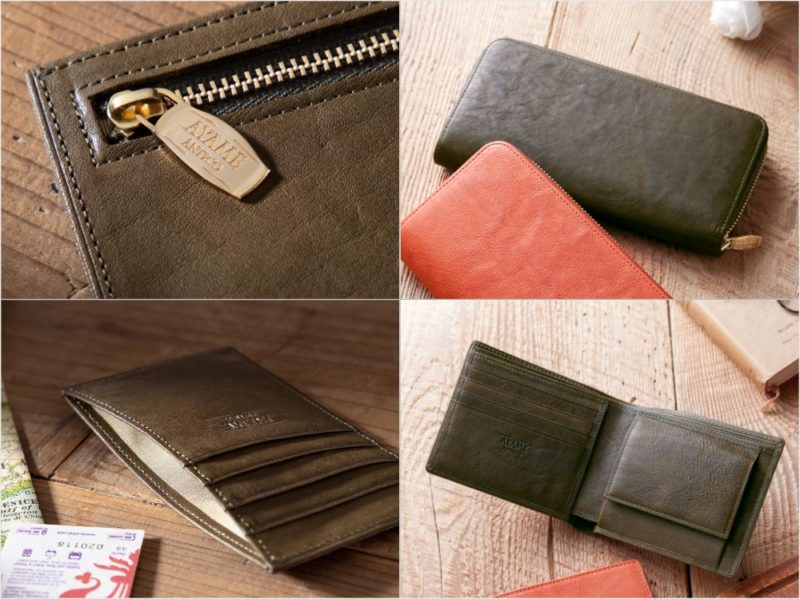 AYAMEANTICO・アルトアッシュガートシリーズのグリーンカラーの各種財布