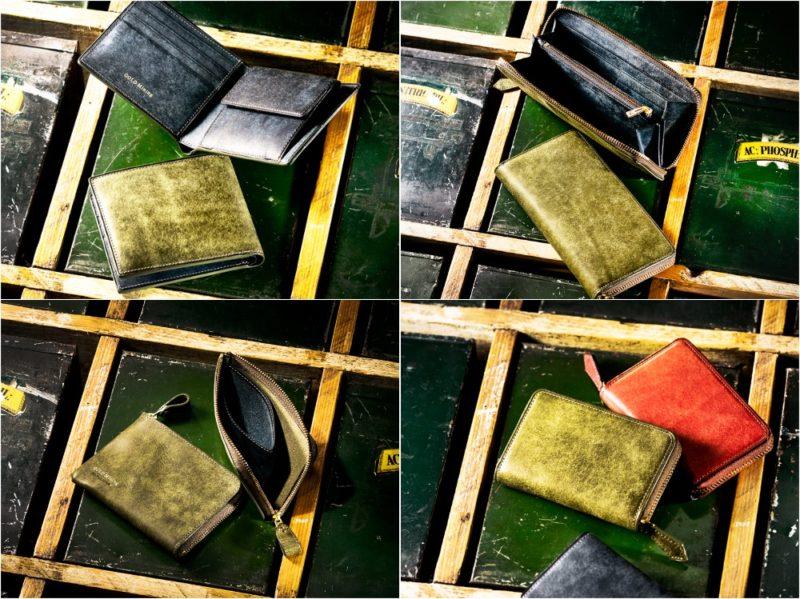 COCOMEISTER・ゴールドマイニングシリーズのグリーンカラーの各種財布