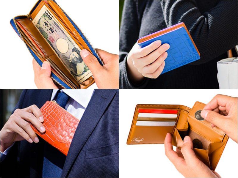 Kiichi(キイチ)の財布各種