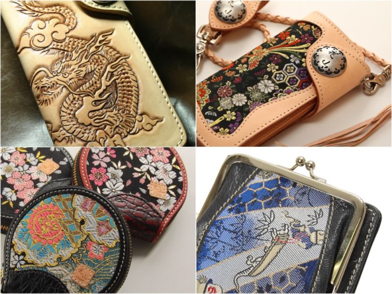 花山(カザン)の財布各種