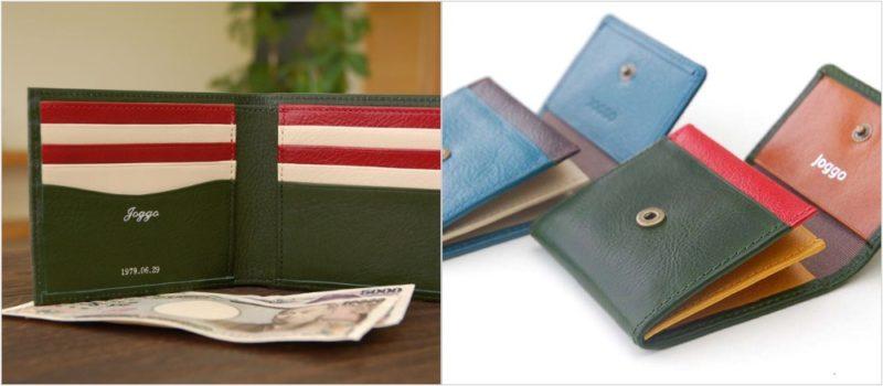 JOGGO・オリジナルオーダーメイドで作るグリーンカラーの各種財布