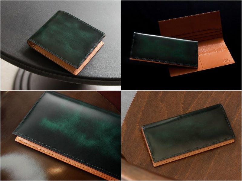 FESON・アドバンシリーズのグリーンカラーの各種財布