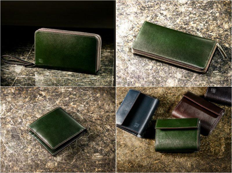 COCOMEISTER・カヴァレオシリーズのグリーンカラーの各種財布