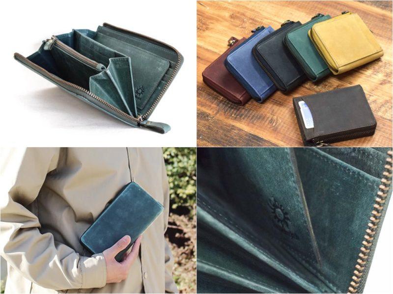Hallelujah&JAPANFACTORY・整理整頓財布TIDYシリーズのグリーンカラーの各種財布