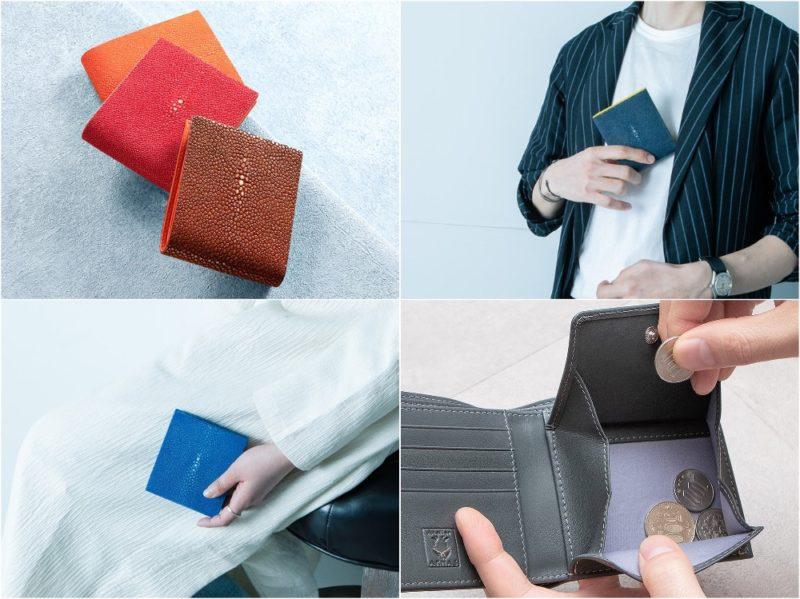 二つ折り財布の各部