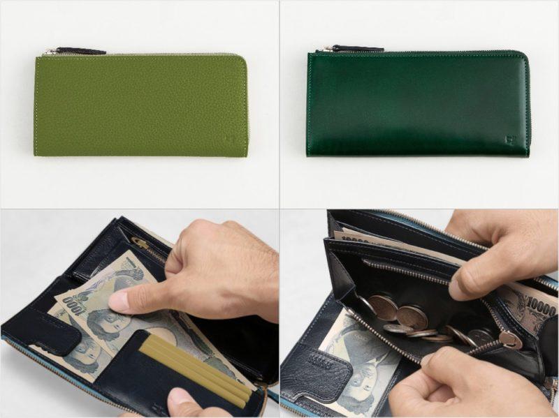 READY OR ORDER・グリーンカラーのL字ジップ長財布
