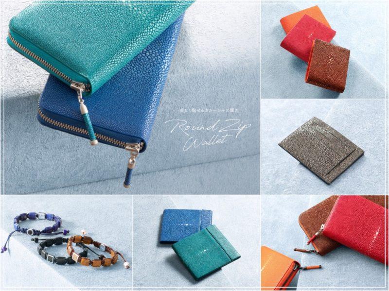 アトリエアクナスの革財布