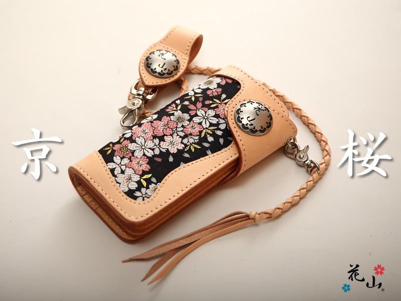 デグナー・花山ブランドシリーズの財布