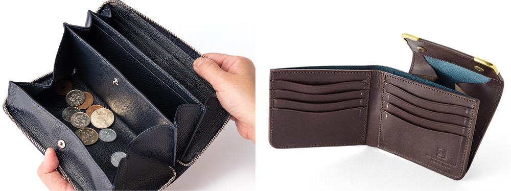 ギャルソン小銭入れを持つ長財布と二つ折り財布