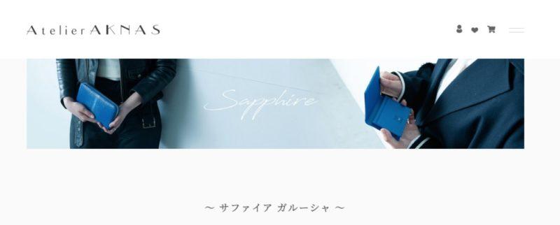 WEBサイト会社が運営する美しい日本公式サイト