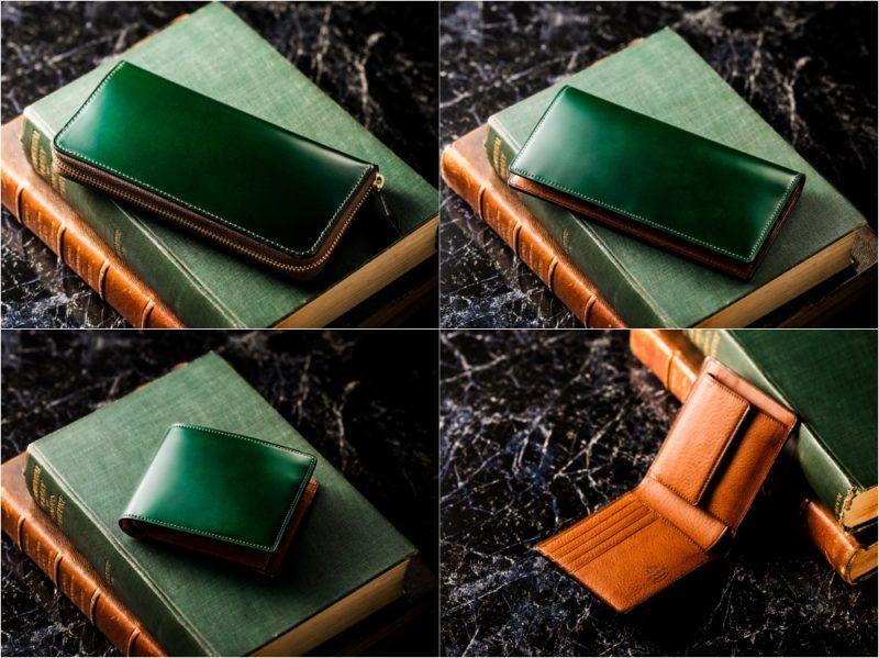 COCOMEISTER・マイスターコードバンシリーズのグリーンカラーの各種財布
