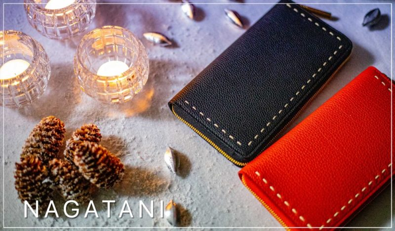 NAGATANI(ナガタニ)の財布(大阪)