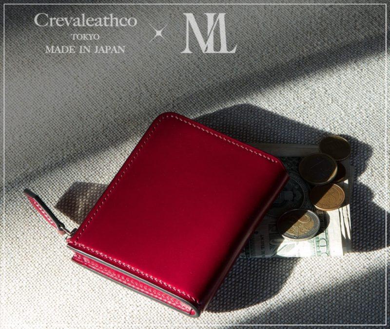 Crevaleathco(クレバレスコ)の財布(東京)