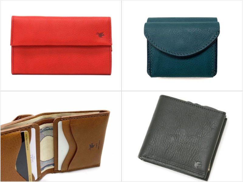 ミネルバボックスシリーズ(揉み加工シボ模様)の各種財布