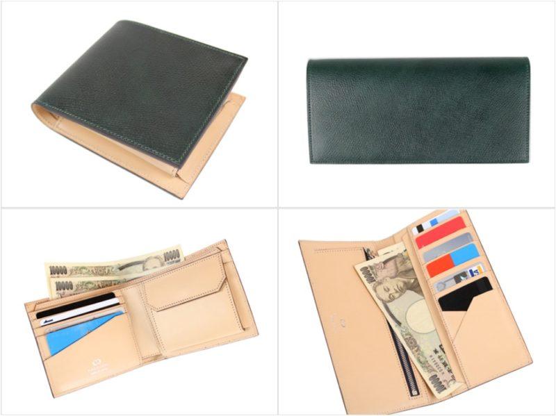 WSTOシリーズ(オリジナル型押し)の各種財布