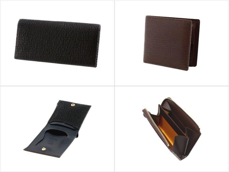 KESEMA(ケセマ)シリーズの各種財布