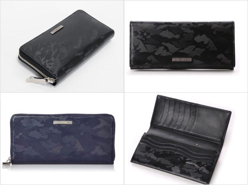 Samantha kingz(サマンサキングズ)・カモフラシリーズの各種財布