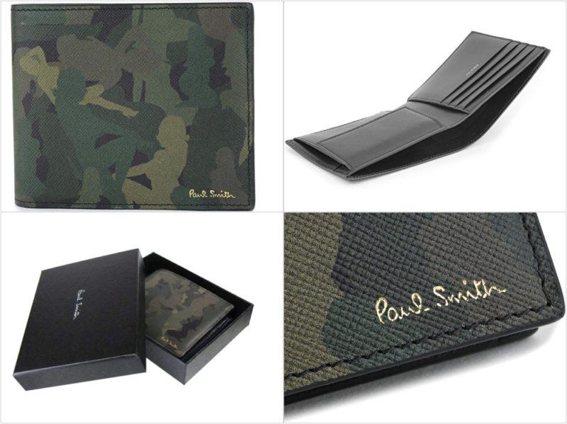 Paul Smith(ポールスミス)・二つ折り財布カモフラプリントの各部