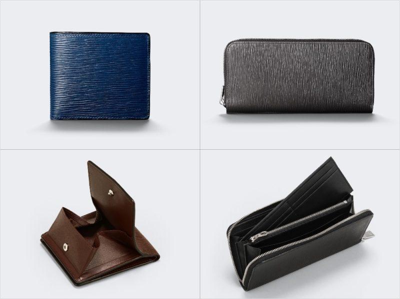ウェーブレザーシリーズ(波イメージエンボス加工)の各種財布