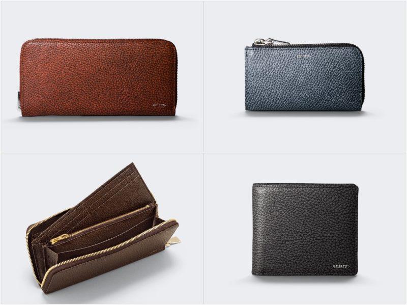 グラインドレザーシリーズ(シボ削り取りエンボス模様)の各種財布