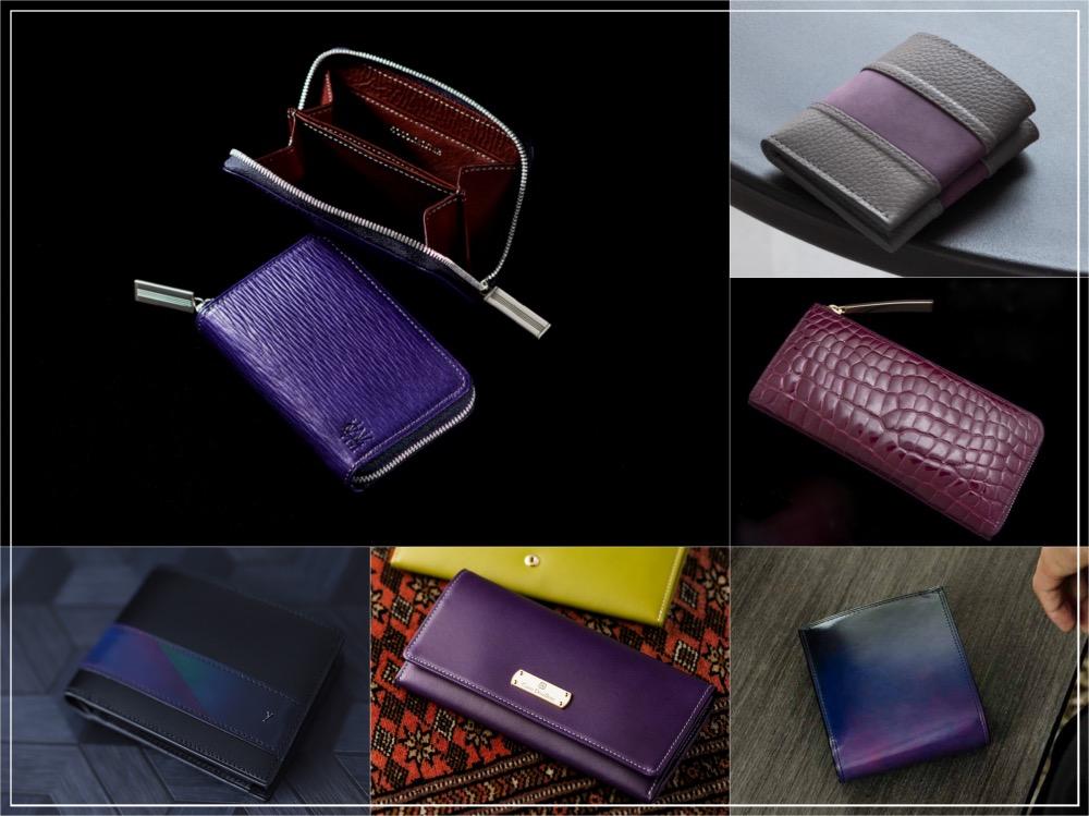 紫色(パープル)の財布おすすめ