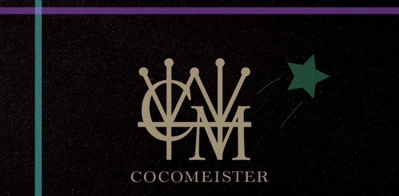 ココマイスターのギャラクシーコレクションシリーズのロゴ