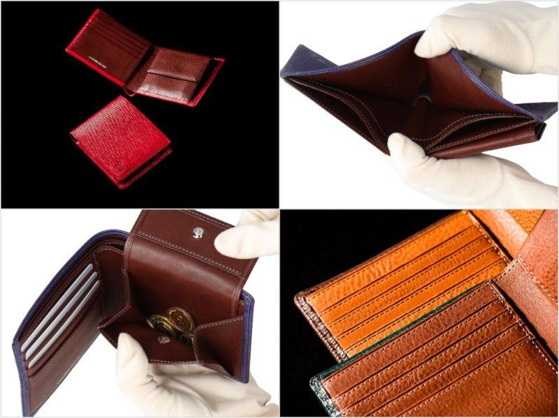二つ折り財布・ヨハンボーデの各部