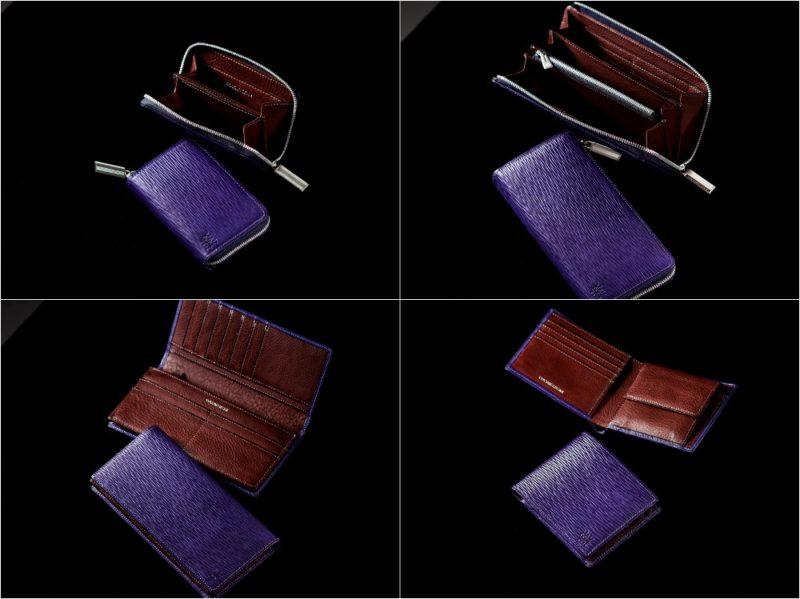 ココマイスター・ギャラクシーシリーズ(オーロラ)各種財布