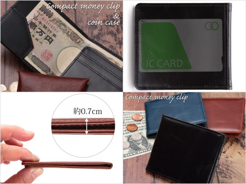 トラッカス・本革マネークリップ二つ折り財布の各部
