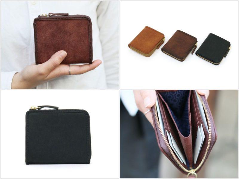 プエブロレザーLファスナーミニ財布(sot)の各部