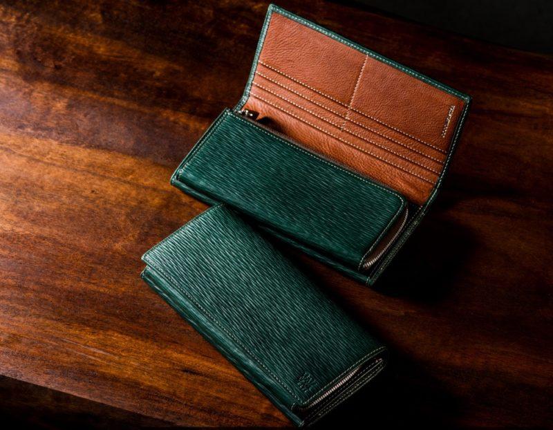 大型小銭入れ付き長財布・マゼラン